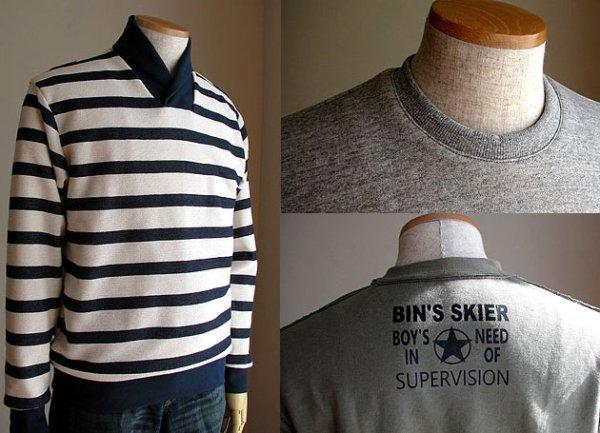画像1: メンズスウェットシャツ (1)