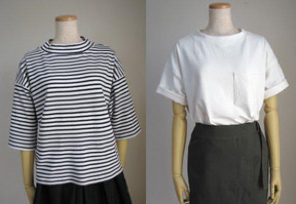 画像1: ドロップショルダーTシャツ (1)