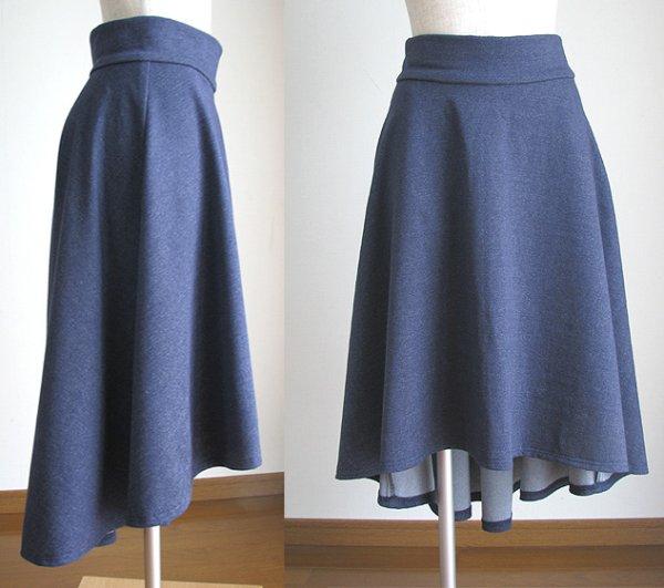 画像1: ニットで作るフィッシュテールスカート (1)
