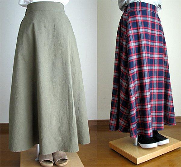 画像1: フレアロングスカート (1)
